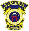 Naval Security Group Activity (NSGA) - Naval Security Group Detachment (NSGD)/NSGA Kamiseya Japan